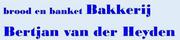 Bakkerij Bertjan van der Heyden