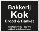 Kok's Bakkerij
